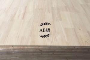 泰国橡胶木指接板AB级批发价格