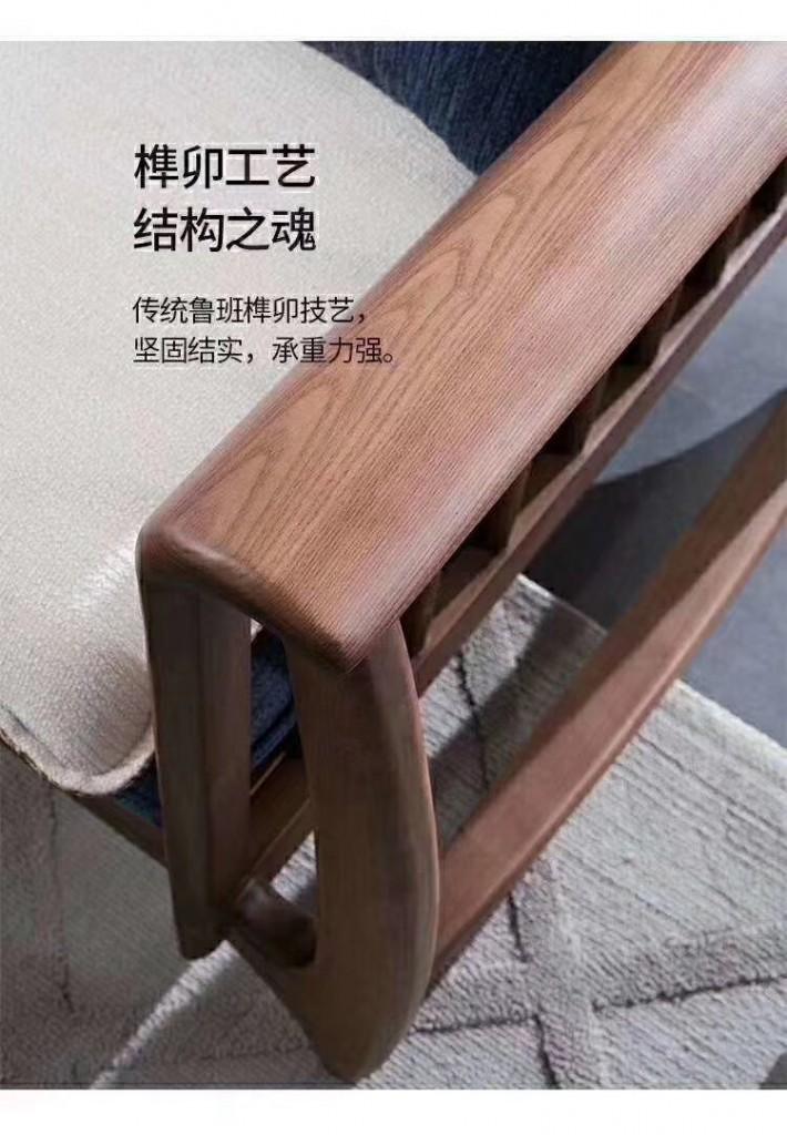 白蜡木沙发介绍北欧白蜡木实木沙发价格多少钱一套
