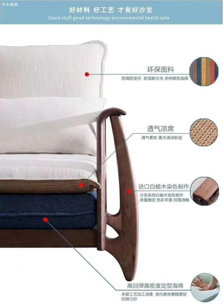 白蜡木沙发的北欧白蜡木实木沙发价格多少钱一套