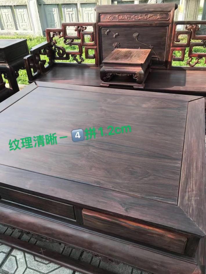 大红酸枝交趾黄檀莲花宝座沙发13件套生产厂家批发价格采购
