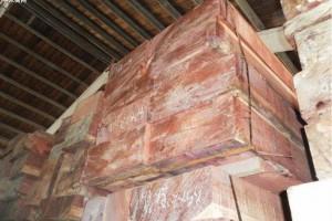 加蓬森林部长向木材经营者提出建议和指导
