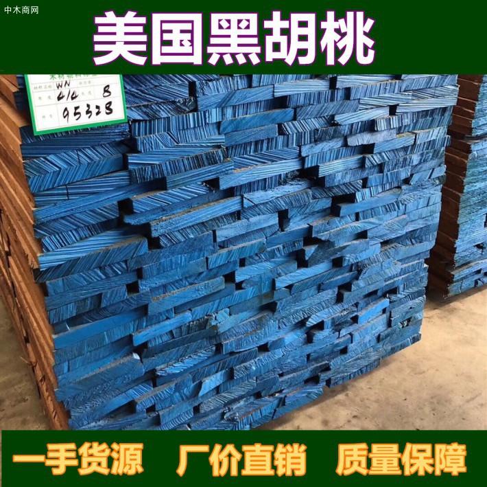 进口北美黑胡桃木顶级6.5厚黑胡桃板材美国黑胡桃木料厂价直销批发