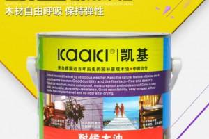 宁波标兵涂料凯基耐候木油,户外木蜡油高清图片