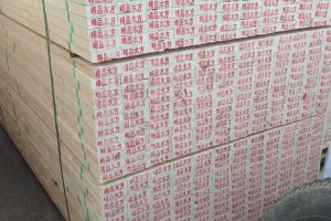 进口白松锯材价格多少钱一立方米_2020年5月25日