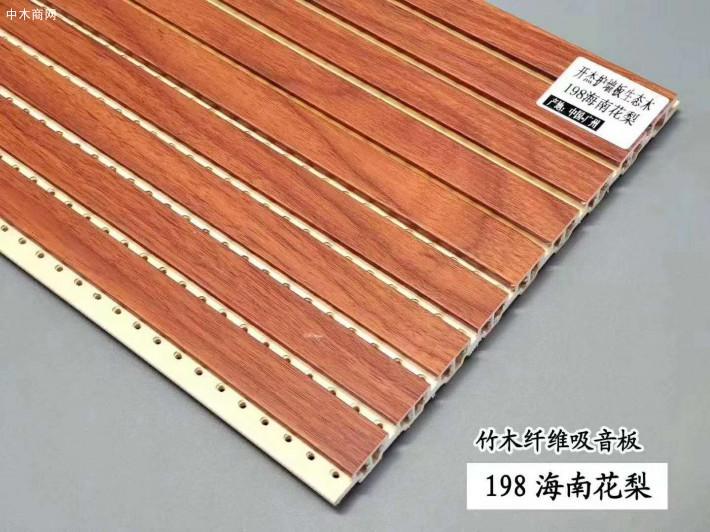 竹木纤维吸音板198图片