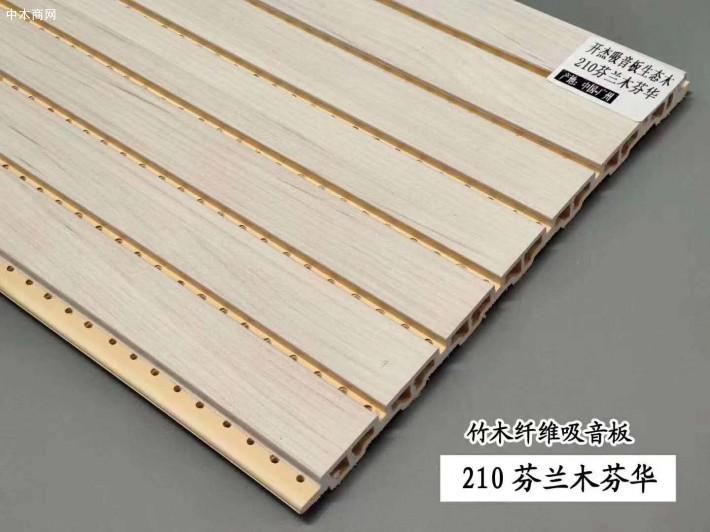 竹木纤维吸音板210价格