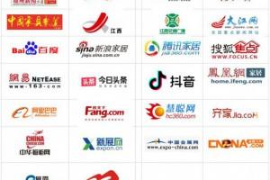2020中国(江西)国际家具产业博览会,2020中国(江西)全屋定制产业博览会