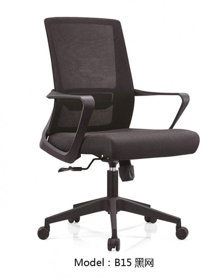 不带头的职员椅B15价格