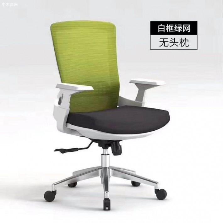 无头枕的职员椅B32价格