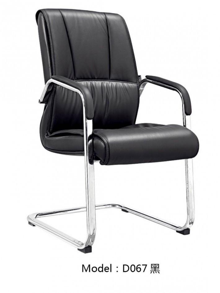 黑色职员皮座椅D067生产厂家