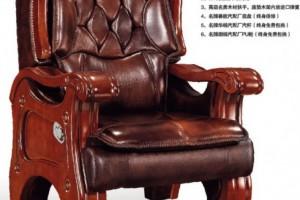 高档木质皮座椅489太子固定古典形象椅