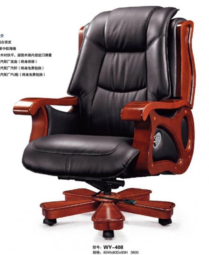 中软海绵皮质转动座椅408