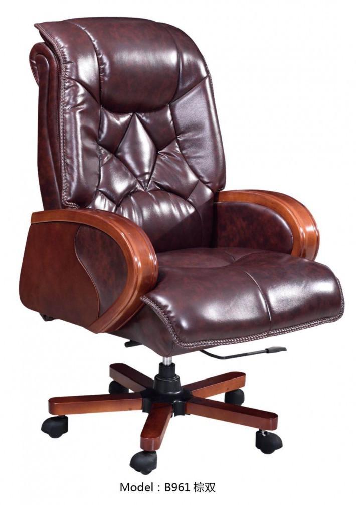 皮质木扶手转动座椅B961