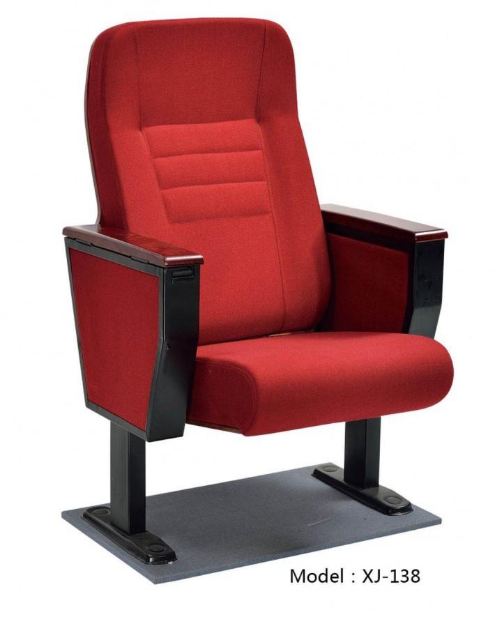 电影院座位布艺折叠椅