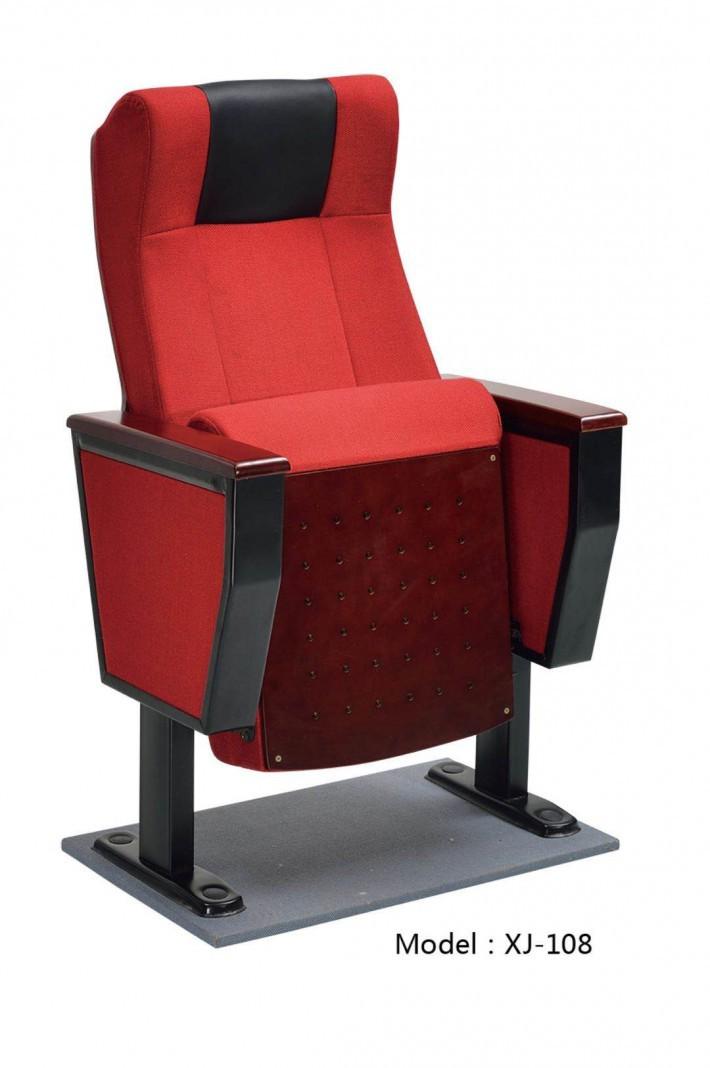 电影院座位布艺折叠椅价格