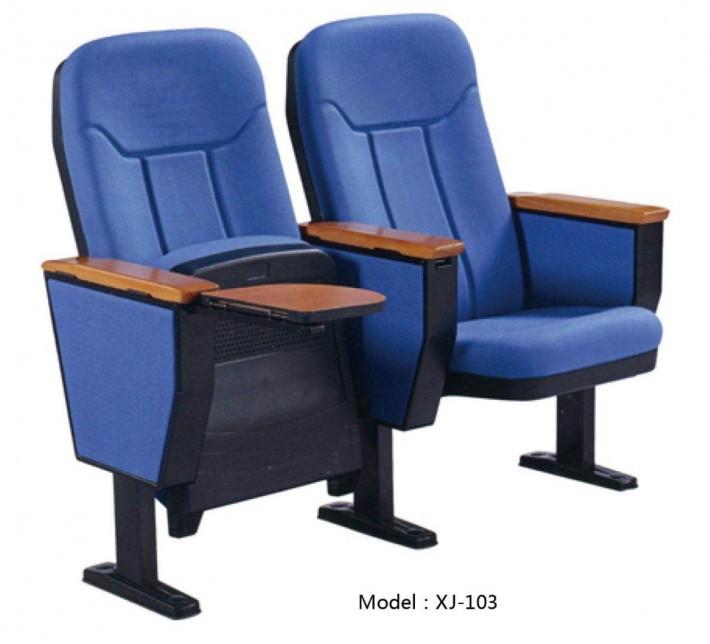 电影院座位布艺折叠椅厂家