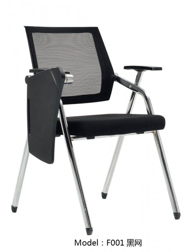 带写字板折叠网布椅子厂家