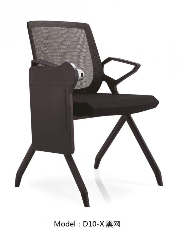 带写字板折叠网布椅子采购