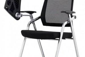 带写字板折叠网布椅子