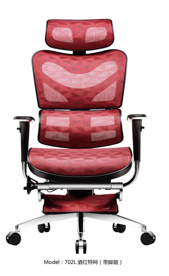 人体工程学职员办公电脑椅怎么样好不好哪个好品牌