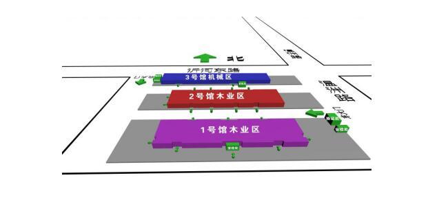 2020第11届中国(临沂)国际木业博览会图片