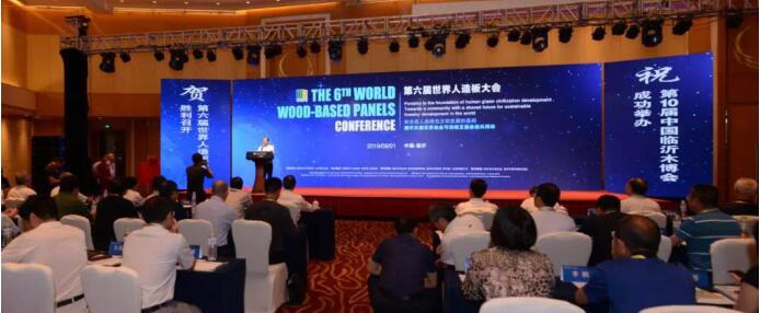 2020第11届中国(临沂)国际木业博览会价格