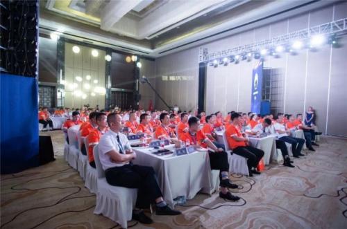 福庆家居企业2020品牌升级战略全球发布会胜利召开