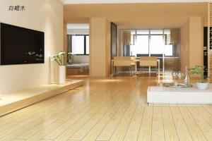 广东白腊木地板价格多少钱一平方米_2020年7月15日