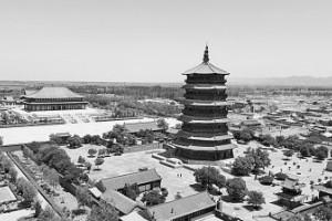 应县木塔:木结构建筑瑰宝