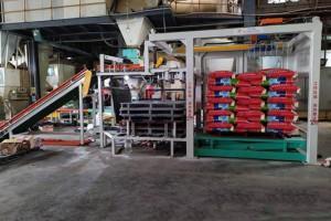 腾阳全自动包装码垛线的工作流程