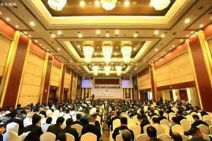 第十九届全国人造板研讨会9月6日-7日在上海举办