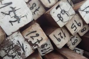 秘鲁木材和木制品价格行情_2020年8月6日