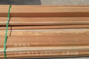 南美柚木板材做家具的优缺点