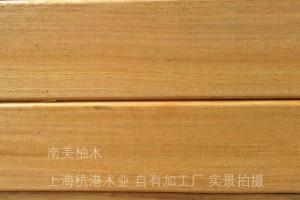 张家港南美柚木板材多少钱一立方