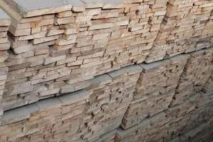 柞木板材价格行情_2020年8月7日