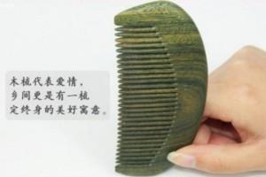 绿檀木梳子的鉴别方法和保健功效有哪些?