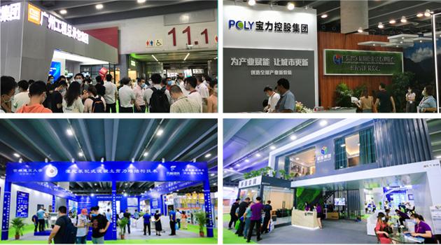 2020广州住博会圆满落幕,装配式建筑行业精彩再续价格