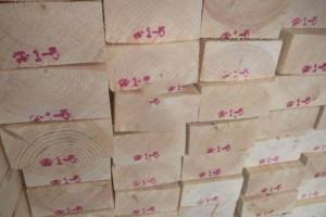 广西云杉锯材价格多少钱一立方米_2020年8月11日