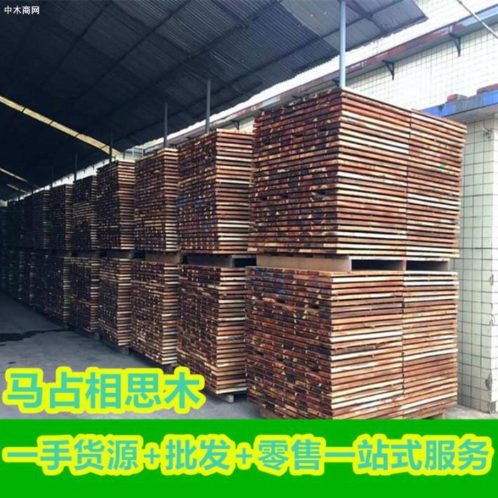 马占相思木实木板,海南相思木地板料,小叶大叶相思木工艺品材料价格