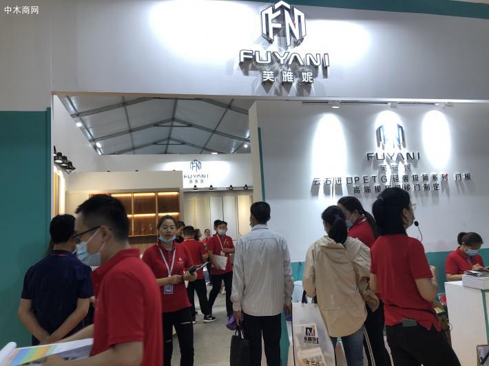 2021年第29届郑州定制家居暨木工机械博览会图片