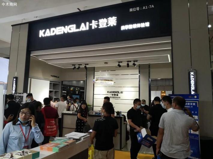 2021年第29届郑州定制家居暨木工机械博览会品牌