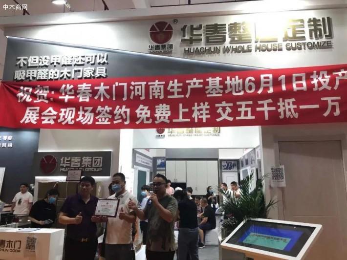 2021年第29届郑州定制家居暨木工机械博览会厂家