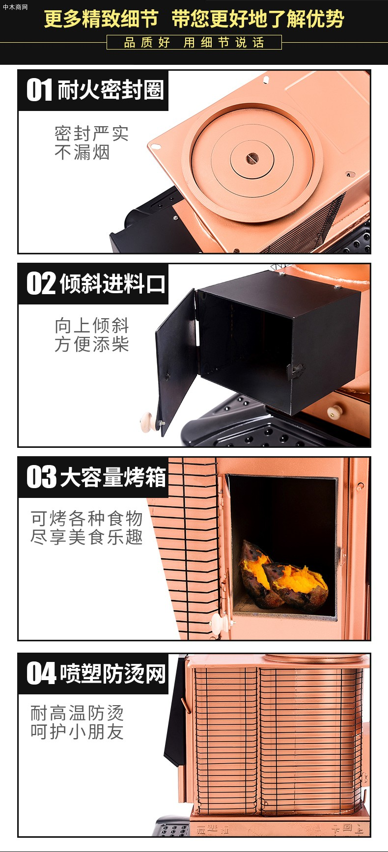冬季加厚取暖炉烤火炉子,烧柴汽化炉,柴火炉,家用农村回风炉厂家