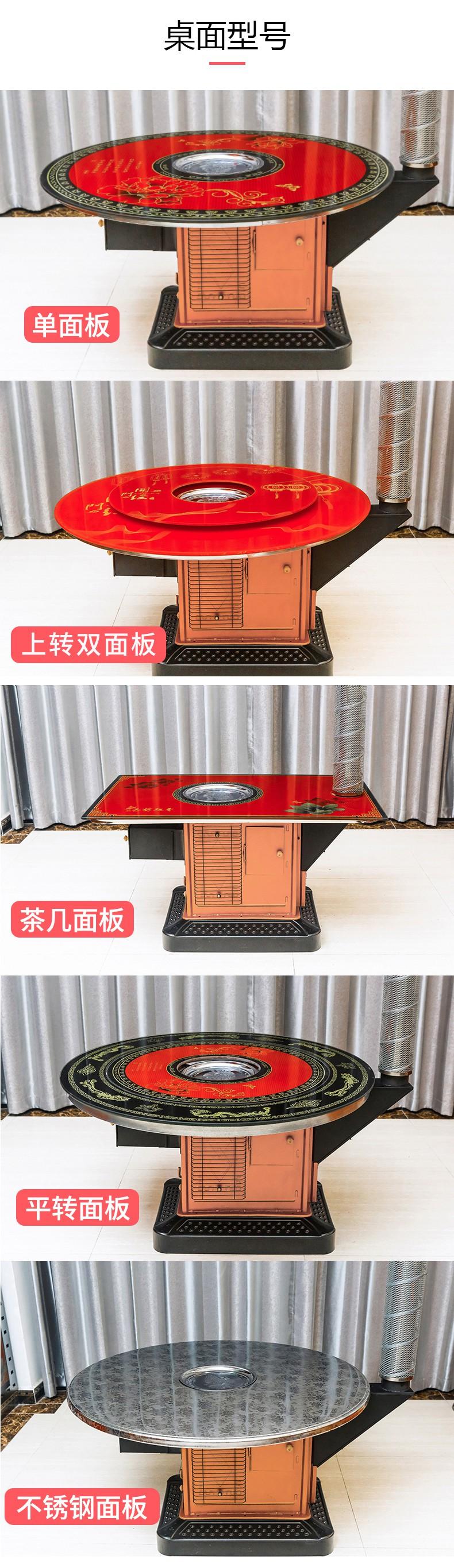 新式加厚柴火炉,家用农村烤火炉生产厂家批发价格供应