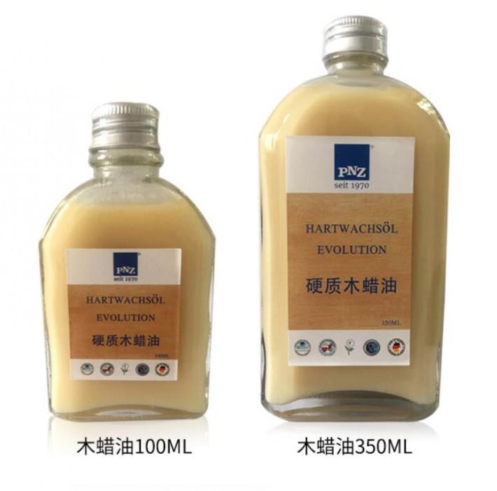 广东木蜡油今日最新报价厂家
