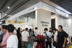 2021第二十三届中国(广州)建筑装饰博览会