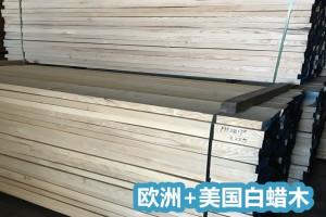 美国白腊木进口水曲柳白蜡木,木线条,实木板材木材现货厂家批发