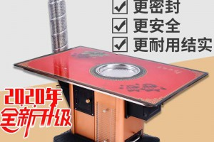 宜昌烤火炉安装有哪些方法?