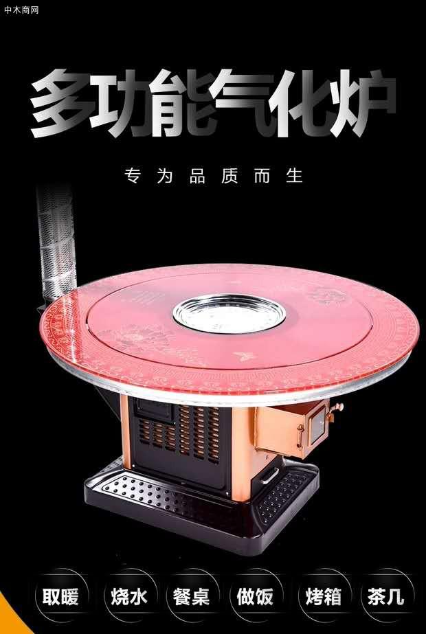宜昌手工焊接柴火气化炉高清图片