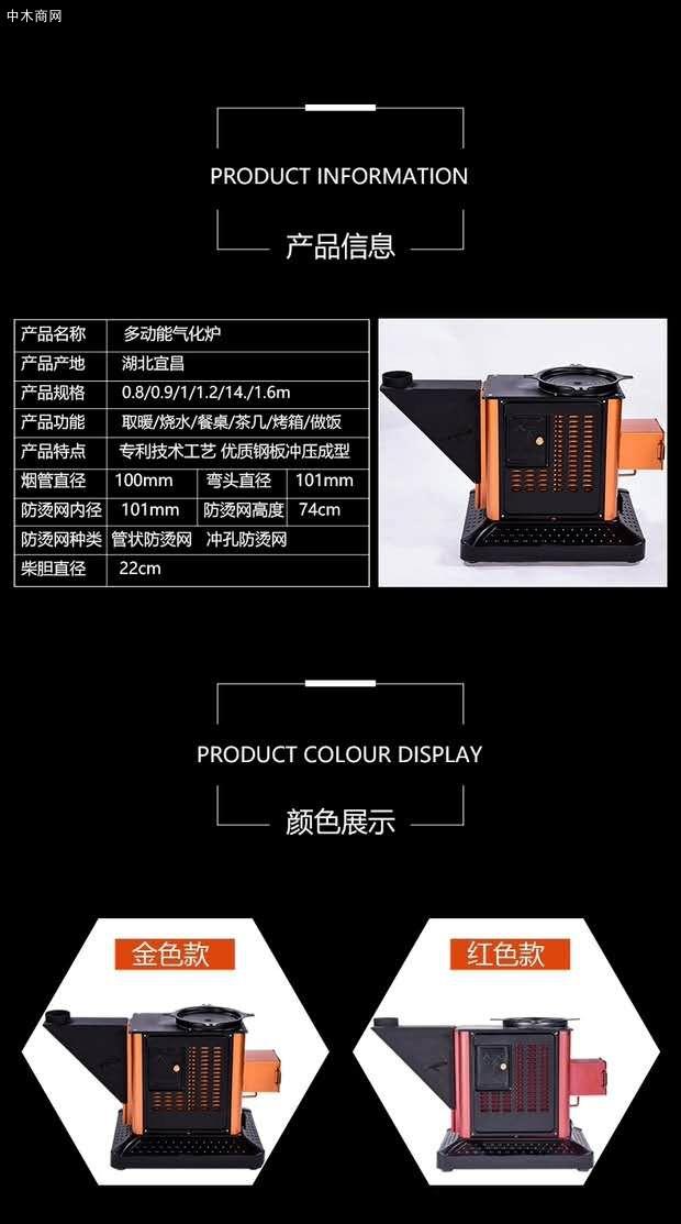 宜昌手工焊接柴火气化炉高清图片采购价格